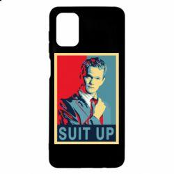 Чехол для Samsung M51 Suit up!