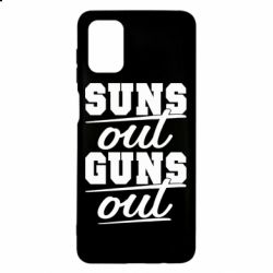 Чехол для Samsung M51 Suns out guns out