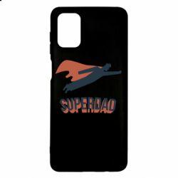 Чохол для Samsung M51 Super dad flies