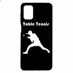 Чохол для Samsung M51 Table Tennis Logo