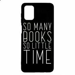 Чохол для Samsung M51 Так багато книг так мало часу
