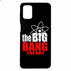 Чохол для Samsung M51 The Bang theory Bing