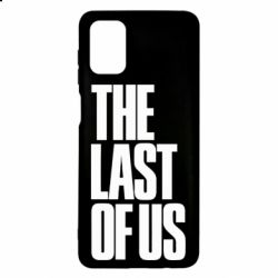 Чохол для Samsung M51 The Last of Us