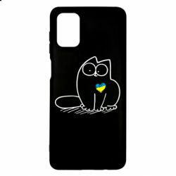 Чохол для Samsung M51 Типовий український кіт