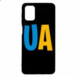 Чехол для Samsung M51 UA Blue and yellow