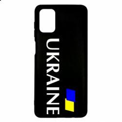 Чехол для Samsung M51 UKRAINE FLAG