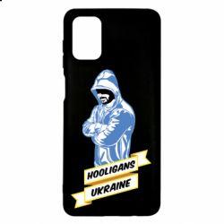 Чохол для Samsung M51 Ukraine Hooligans