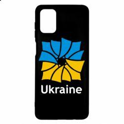 Чехол для Samsung M51 Ukraine квадратний прапор