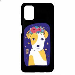 Чохол для Samsung M51 Український пес