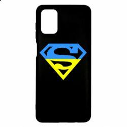 Чохол для Samsung M51 Український Superman