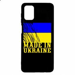 Чохол для Samsung M51 Виготовлено в Україні