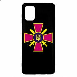 Чехол для Samsung M51 Військо України