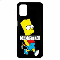 Чохол для Samsung M51 Всі шляхом Барт симпсон