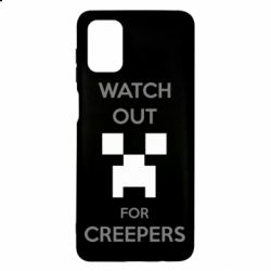 Чехол для Samsung M51 Watch Out For Creepers