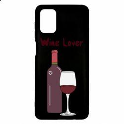 Чохол для Samsung M51 Wine lover
