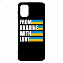 Чохол для Samsung M51 With love from Ukraine