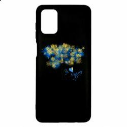 Чохол для Samsung M51 Я люблю Україну і дерево