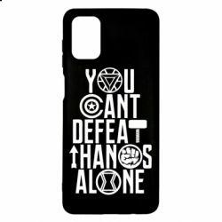 Чехол для Samsung M51 You can't defeat thanos alone