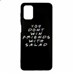 Чохол для Samsung M51 You don't friends with salad