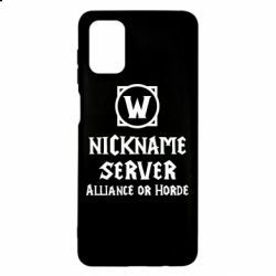 Чохол для Samsung M51 Your nickname World of Warcraft