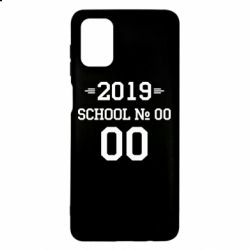 Чехол для Samsung M51 Your School number and class number