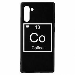 Чохол для Samsung Note 10 Co coffee