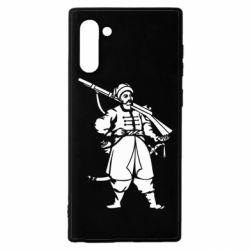 Чехол для Samsung Note 10 Cossack with a gun