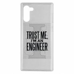 Чохол для Samsung Note 10 Довірся мені я інженер
