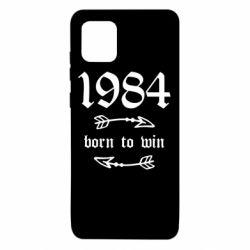 Чохол для Samsung Note 10 Lite 1984 Born to win