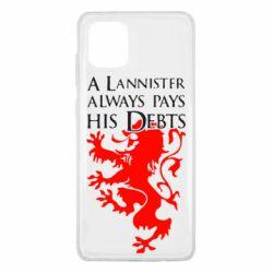 Чохол для Samsung Note 10 Lite A Lannister always pays his debts