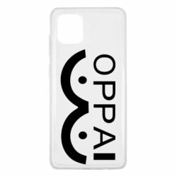 Чохол для Samsung Note 10 Lite OPPAI