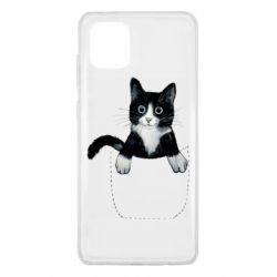 Чехол для Samsung Note 10 Lite Art cat in your pocket