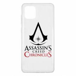 Чохол для Samsung Note 10 Lite Assassin's creed ChronicleS