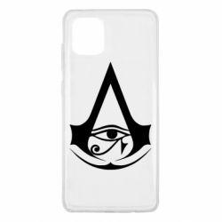 Чохол для Samsung Note 10 Lite Assassin's Creed Origins logo