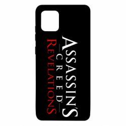 Чохол для Samsung Note 10 Lite Assassin's Creed Revelations