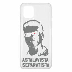Чехол для Samsung Note 10 Lite Astalavista Separatista