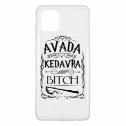 Чехол для Samsung Note 10 Lite Avada Kedavra Bitch