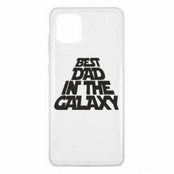 Чехол для Samsung Note 10 Lite Best dad in the galaxy
