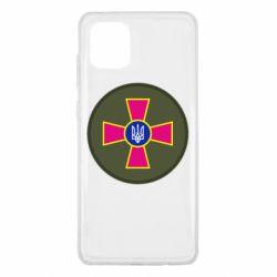 Чехол для Samsung Note 10 Lite Безпека Військової Служби