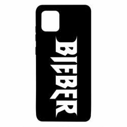 Чехол для Samsung Note 10 Lite Bieber