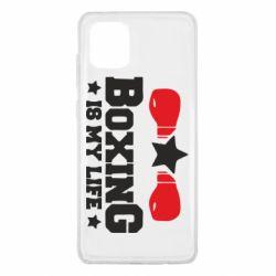 Чохол для Samsung Note 10 Lite Boxing is my life