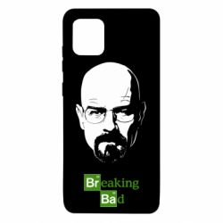 Чохол для Samsung Note 10 Lite Breaking Bad  (Во все тяжкие)
