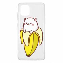 Чехол для Samsung Note 10 Lite Cat and Banana