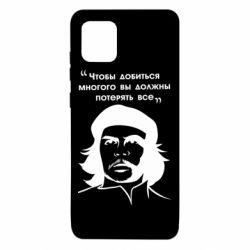 Чохол для Samsung Note 10 Lite Che Guevara