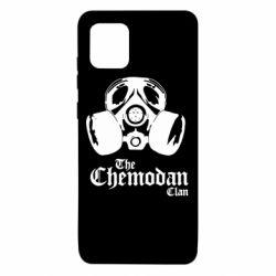 Чохол для Samsung Note 10 Lite Chemodan