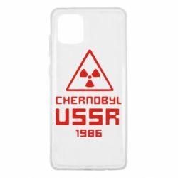 Чехол для Samsung Note 10 Lite Chernobyl USSR