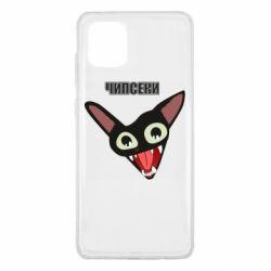 Чехол для Samsung Note 10 Lite Чипсеки кот мем