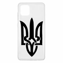 Чехол для Samsung Note 10 Lite Coat of arms of Ukraine torn inside