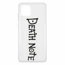 Чохол для Samsung Note 10 Lite Death note name
