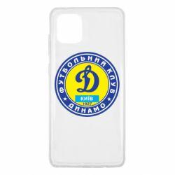 Чехол для Samsung Note 10 Lite Динамо Киев